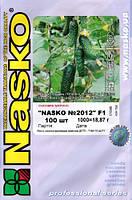 "Огурец ""Наско № 2012"" 100 сем. Nasko"