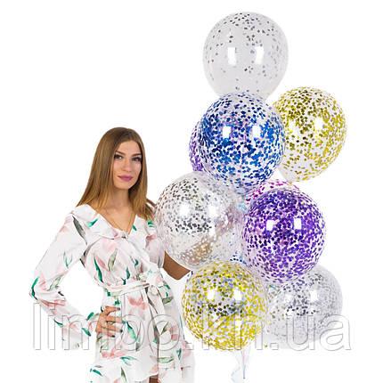Гелієві кульки на день народження з конфетті, фото 2