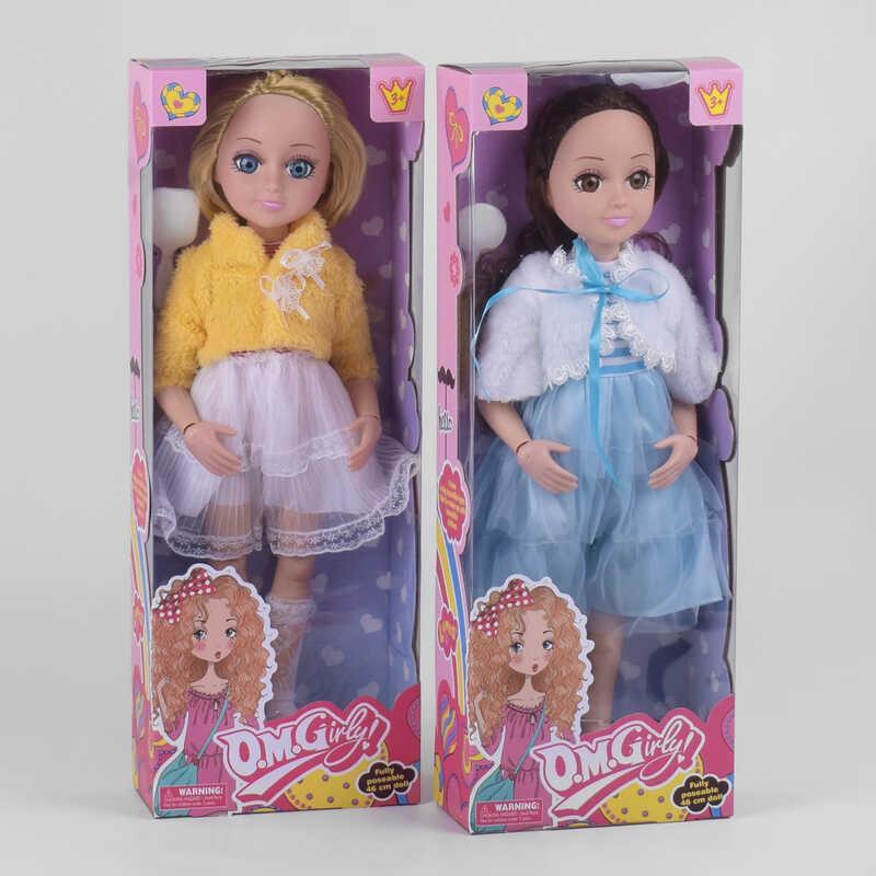 Лялька S 18001 A (24/2) 2 види, з аксесуарами, в коробці