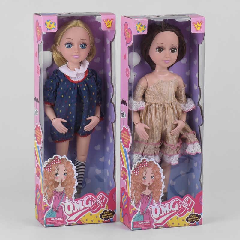 Лялька S 18001 B (24/2) 2 види, співає англійською мовою, говорить фрази англійською мовою, з аксесуарами, в