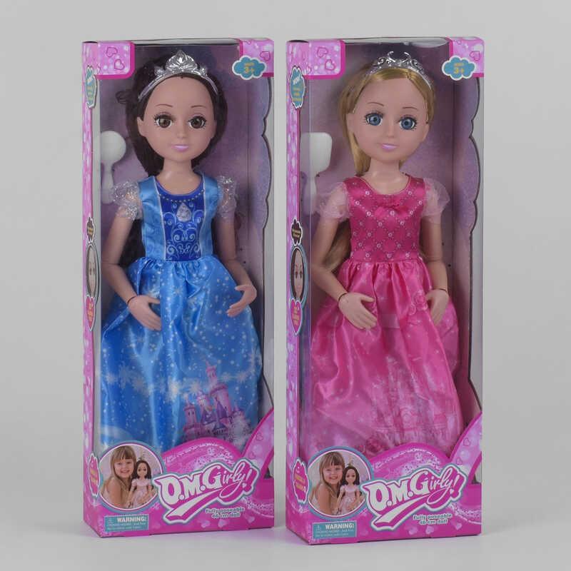Кукла S 18002 C (24/2) 2 вида, поет песню, говорит фразы на английском языке, на батарейках, с аксессуарами,