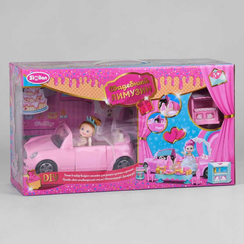 """Кукла с машиной LQ 055-2 (12/2) """"Свадебный лимузин"""", раскладывающаяся машина, аксессуары, в коробке"""