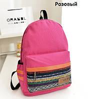 Модный Стильный городской школьный рюкзак  Best 3 Орнамент 2 ,розовый фабричное качество