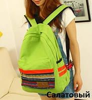 Модный Стильный городской школьный рюкзак  Best 3 Орнамент 2 ,салатовый фабричное качество