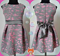 Детское платье Stripe 116-134 см, фото 1