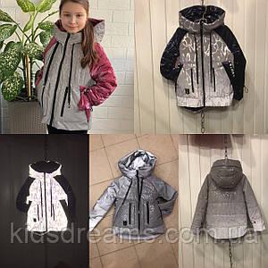"""Детская куртка на девочек демисезонная """""""