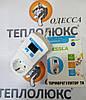 Терморегулятор Tessla TR (в розетку)