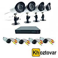 Комплект видеонаблюдения на 4 камеры DVR KIT 7004