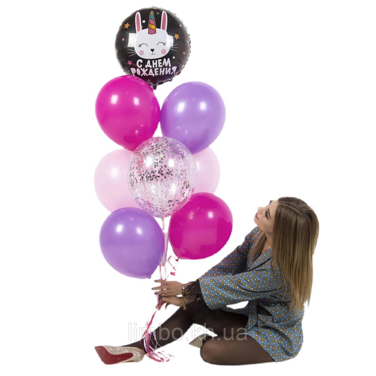 Кульки з гелієм на день народження для дівчинки