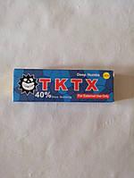 Обезболивающий крем TKTX 40% Синий 10г
