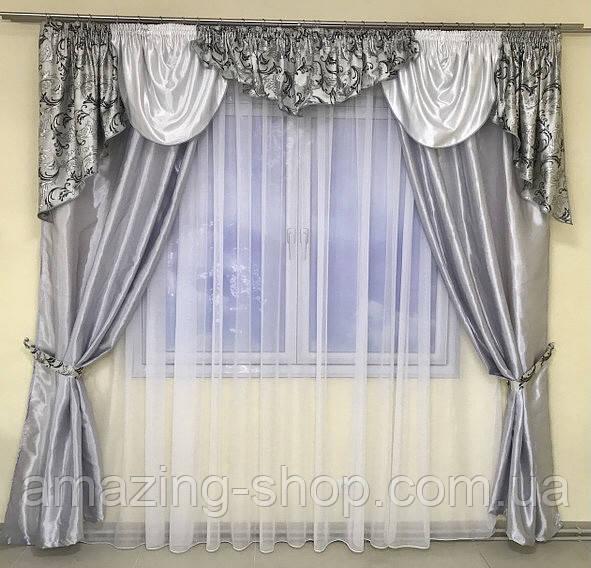 Комплект атласных штор с ламбрекеном Шторы атлас ламбрекен жаккардовый Цвет Серый