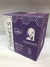 Рушник одноразові 40*70см Etto Diamond, спанлейс стільники, 50 шт нарізані