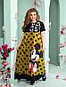 Длинное платье с завышенной талией в горох, с 52-66 размер