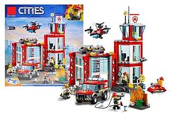 Конструктор 11215 Пожарное депо 533 детали