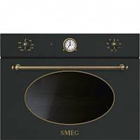 Микроволновая печь Smeg SF4800MAO антрацит