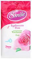 Smile Daily Влажные салфетки Бурбонская роза 15шт (4820048482219)