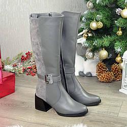 Женские сапоги на устойчивом каблуке. Натуральная кожа и замша серого цвета. 38 размер