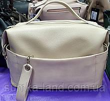 Женская бежевая сумка с ручкой и ремешком 30*19 см