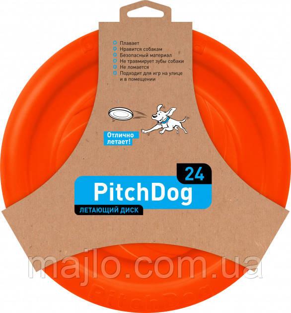 62474 Іграшка для собак Collar PitchDog 24 см Помаранчева (4823089302812) (62474)
