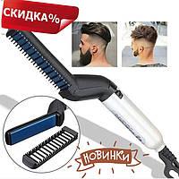 Утюжок-выпрямитель для бороды и волос