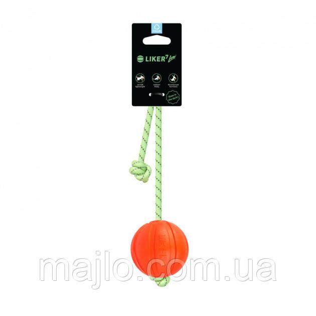 6283 Игрушка для собак Liker Lumi Мячик со светонакопительным шнурком 7 см (6283)