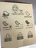 Полотенца одноразовые Panni Mlada в коробке 40х70 см (50 шт/пач), гладкие белые, фото 2