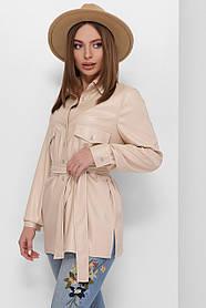 Рубашка женская с поясом бежевого цвета из эко-кожи