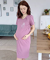 🌺 Мила Нічна сорочка для вагітних і для годування 2979, фото 1