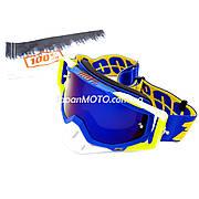 Очки кроссовые со сменным стеклом, + защитная пленка , сине-салатово-белые (зеркальное стекло) 100%