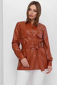 Рубашка женская с поясом кирпичного цвета из эко-кожи