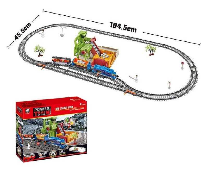 Залізниця 20817 (12/2) світло, 2 швидкості, на батарейках в коробці