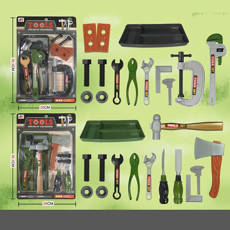 Набор инструментов 1029 (96/2) 2 вида, на листе