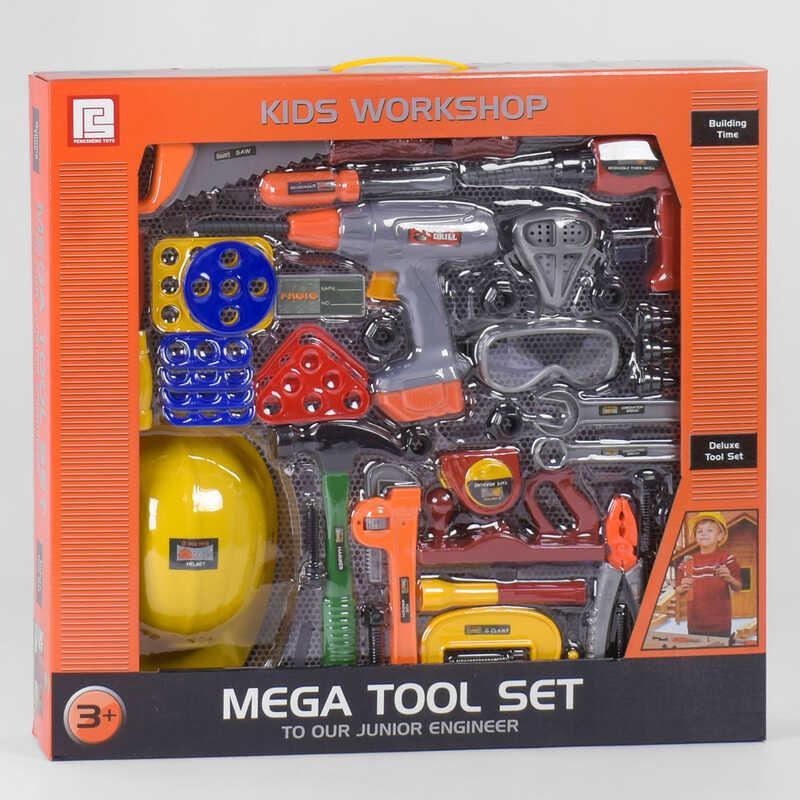 Набір інструментів 2067 (12) в коробці