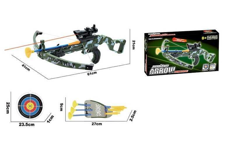 Арбалет 777-709 А (12) лазерный прицел, стрелы, мишень, в коробке