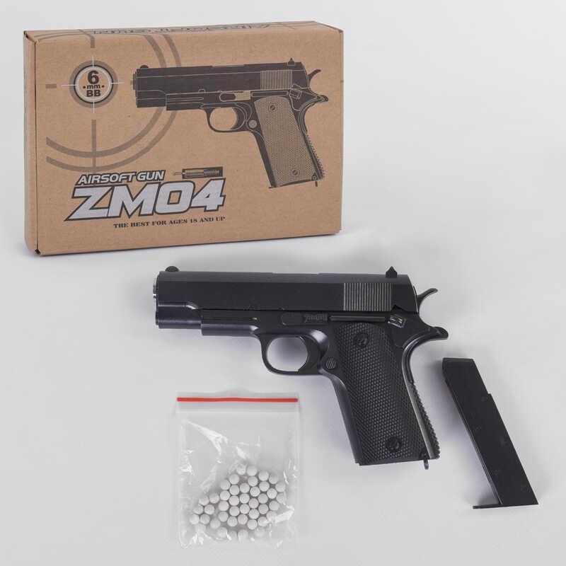 Пистолет ZM 04 L 00020 (36) на пульках, пластик, в коробке