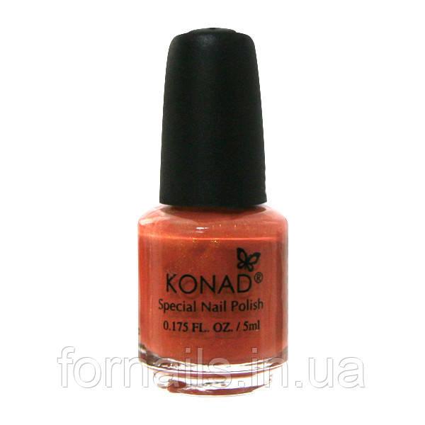 Лак для стемпинга Konad Dark Orange (5ml)