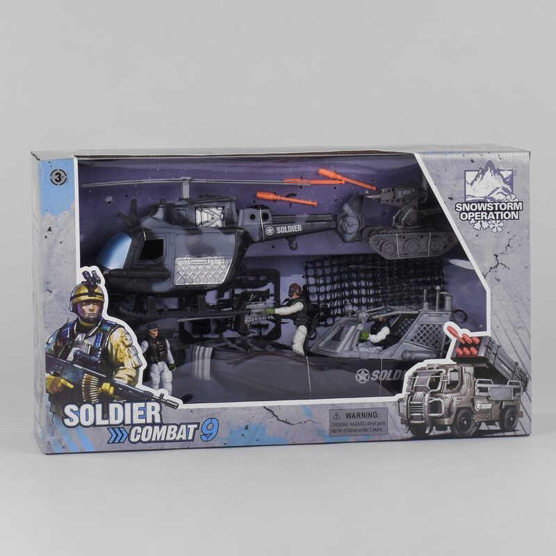 Військовий набір 81-39 H (8) 3 солдата, в коробці