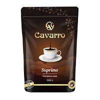 Кофе растворимый Cavarro Suprimo, 500 г