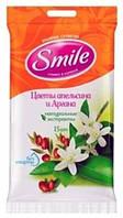 Салфетки влажные Smile Daily без спирта цветы апельсина и аргана 15 шт (4820048482219)