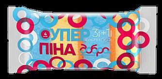 """Кухонные губки СУПЕР ПЕНА ТМ """"Добра Господарочка"""", 4 шт"""
