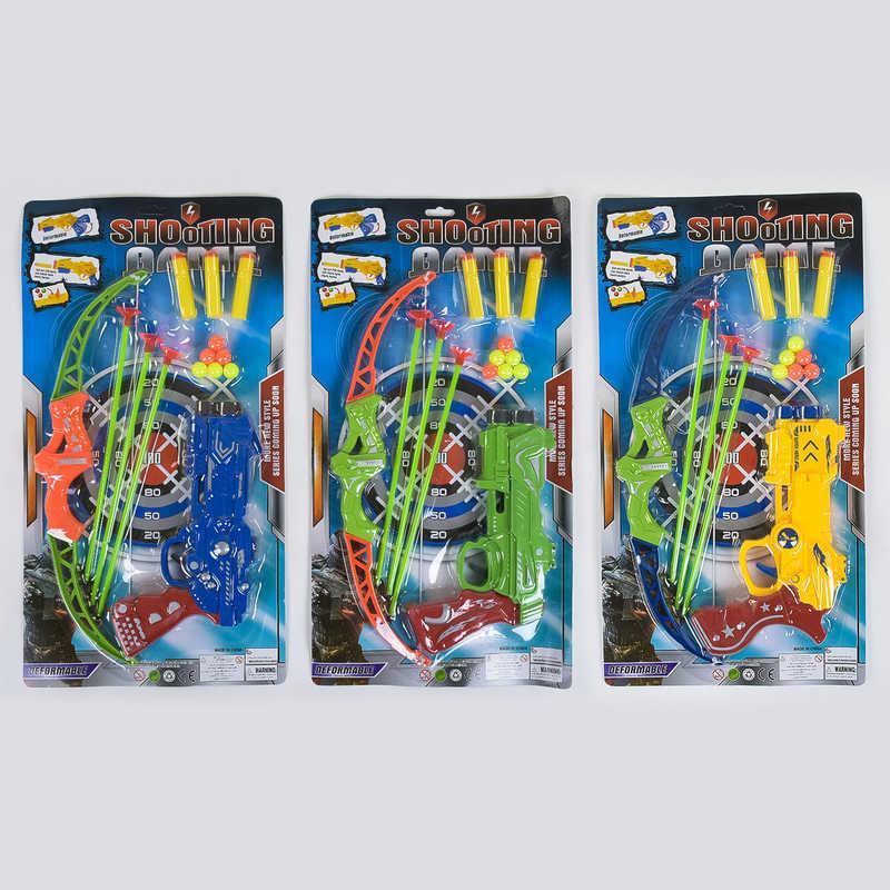 Набор оружия 159-23 (120/2) пистолет, лук, 3 цвета, на листе