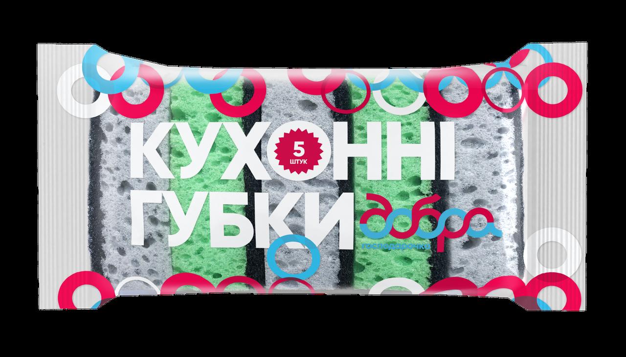 """Кухонні губки ТМ """"Добра Господарочка"""", 5 шт"""
