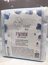 Рушники одноразові Panni Mlada в пачці 40х70см (50 шт/пач), гладкі блакитні