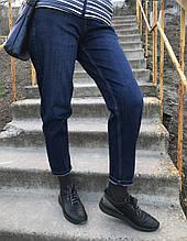 Женские джинсы MOM Franco Benussi 21540 синие