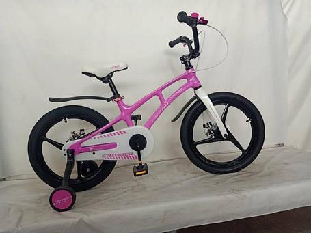 """Дитячий велосипед Crosser MAGN BIKE 16"""" сталева вилка рожевий, фото 2"""