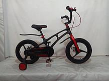 """Дитячий велосипед Crosser MAGN BIKE 16"""" сталева вилка рожевий, фото 3"""