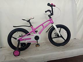 "Дитячий велосипед Crosser MAGN BIKE 18"" сталева вилка рожевий"