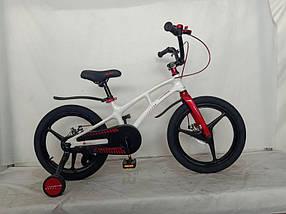 """Дитячий велосипед Crosser MAGN BIKE 18"""" сталева вилка білий"""