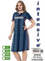 Женское платье из вискозы код 19647, фото 1