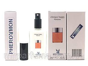 Мужские минипарфумы с феромонами Clinique Happy Parfume Pheromon 60 ml копия